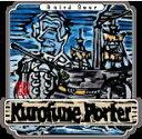 ベアードビール 黒船ポーター 330ml【Kurofune Porter】