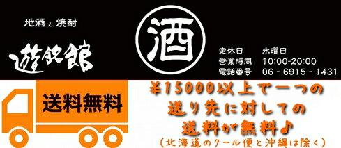 【雲海酒造】本格そば焼酎雲海25度4L(4000ml)ペット4本入り
