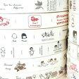 【ゆうパケット可】ハンドメイド♪リボンテープ♪ナチュラル柄♪プリントラベル・タグテープ♪25mm幅1m★アンティーク/綿/デコ/手芸/マリン/ソーイング/ミシン/ネコ/フレンチ/ハート/英字/植物/女の子/童話