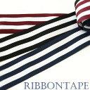 【ゆうパケット可】ハンドメイド♪ストライプ♪グログラン♪両面♪リボンテープ♪約36mm幅☆アクセサリー/パーツ/ハンドメイド/リボン/ラッピング/Ribbontape032