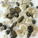 大人可愛い アンティーク調 ゴールドライン入りビーズ アクリルビーズ ミックス約100g/アクリル/ビーズアンドパーツ/樹脂/プラスチック/アクセサリー/パーツ/材料/beads513