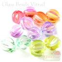 【卸売り】単価16.8円♪ヴィトライユのガラスビーズ♪メロンラウンド♪6色♪10個★ビーズ/ガラス/