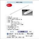 LED蛍光灯 LED照明 アイリスオーヤマ40W型 昼光色 2000lm ECOHiLUX HE 160S LDG32T・D/13/20/16S