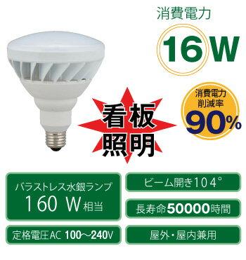 yusac 乐天海外销售 户外标志 LED 灯泡 W 160 交替 E26 基地爆炸汞