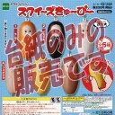 【非売品ディスプレイ台紙】スクイーズきゅーぴー エポック社(EPOCH)ガチャポンガシャポンカプセルコレクション