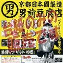 【非売品ディスプレイ台紙】男前豆腐店 男前マグネット 押忍! バンダイ(BANDAI)ガチャポンガシ
