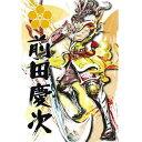 戦国BASARA 前田慶次 ジグソーパズル 300ピース(26-223S) 戦国バサラ エポック社(EPOCH)