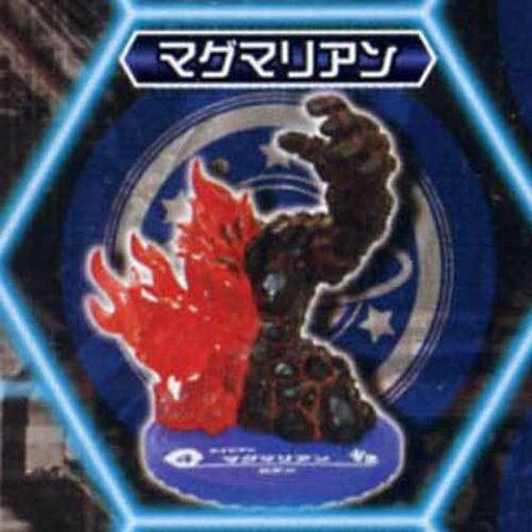 A-008 マグマリアン バトルブレイク02 -勃発-(BATTLE BReAK OUT)バンダイ トレーディングフィギュアバトル ガチャポン