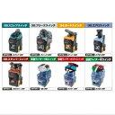 ショッピングアストロスイッチ 仮面ライダーフォーゼ アストロスイッチ6 全8種セット バンダイ 食玩