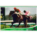 オーナーズホース02 H018:コスモオオゾラ(ニュースター/ノーマル白) バンダイ ネットカードダス
