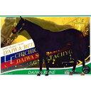 オーナーズホース03 H108:ダイワレーヌ(HOPe-期待の2歳馬-/ノーマル白) バンダイ ネットカードダス