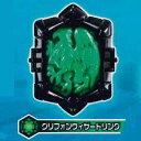 仮面ライダーウィザード 300ガシャポンバリューライン ウィザードリング6 9:グリフォンウィザードリング バンダイ ガチャポン