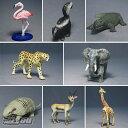 ミニチュアプラネット Vol.3 集めて広がる動物フィギュアの世界 全8種セット エイコー プライズ