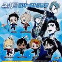 ユーリ!!! ON ICE ラバーストラップ 全6種セット ブシロード ガチャポン ガチャガチャ ガシャポン