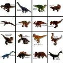 ミニチュアプラネット Vol.13 恐竜 集めて広がる動物フィギュアの世界 全16種セット エイコー プライズ