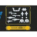ガシャプラ SD ガンダム ビルドダイバーズ 02 10:ウ...