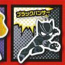 マーベル Illustrated by GuRiHiRu カプセル アクリルマスコット 02 4:ブラックパンサー バンダイ ガチャポン ガチャガチャ ガシャポン