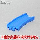 新曲線レール カプセルプラレール ユージン(Yujin)ガチャポンガシャポンカプセルコレクション