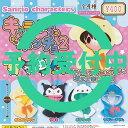サンリオ キャラクターズ キャラぷち ポンチョ 2 全4種セット 2月再入荷予約 マックスリミテッド ガチャポン ガチャガチャ ガシャポン