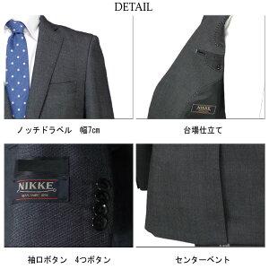 【送料無料】ビジネススーツメンズウール100%NIKKE2TypeY体A体AB体BB体2ボタンスーツ
