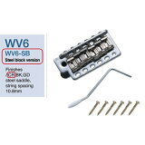 【スチールブロック】 Wilkinson WV6SB-CR 【プレスサドル】 [ar1]