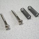 【インチマイナスネジ】 Montreux Inch TL pickup screws for neck (2) 【テレキャス用ピックアップビス】【メール便対応】 [ar1]
