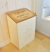 【即納・あす楽】BREAブレア木製ダストボックス NO.11 (ブラウン/ホワイト・国産) 【激安 アメリカン・フレンチカントリー雑貨】ゴミ箱(木箱
