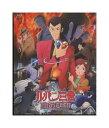 【中古】Blu-ray「 ルパン三世 TV SPECIAL / 血の刻印 〜永遠のmermaid〜 豪華版 」