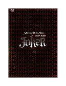 【中古】DVD「 ジャンヌダルク / tour 2005 JOKER 」