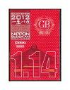 【中古】DVD「 ゴールデンボンバー / 一生バカ 日本武道館初日 2012.1.14 」初回限定盤