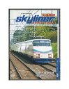 【中古】DVD「 京成電鉄 Skyliner AIRPORT EXPRESS / 上野→成田空港 」 パシナコレクション282 / スカイライナー