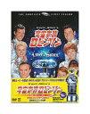 未開封新品DVD-BOX「 宇宙家族ロビンソン ファースト・シーズン DVDコレクターズBOX 」8枚組