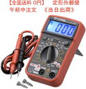 【全国送料 0円】マルチデジタルテスター TST-DTM86 JAN 4971275433489 品番 04-3348 型番 TST-DTM86 (株)オーム電機