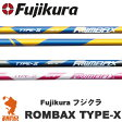 Fjikura フジクラ ROMBAX TYPE-X 45/55/65/75/85 ランバックス タイプX ドライバーシャフト [リシャフト工賃・往復送料込]