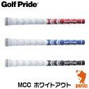 Golf Pride ゴルフプライド マルチコンパウンドMCC ホワイトアウト WMCC M60X/M60R ゴルフグリップ 全3色 [バックライン有/無]