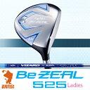 HONMA 本間ゴルフ BeZEAL 525 Ladies FAIRWAY WOOD ビジール 525 レディース フェアウェイウッド VIZARD カーボンシャフト ゴルフクラブ