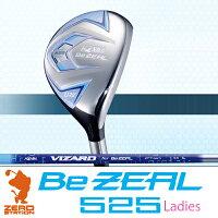 HONMA 本間ゴルフ BeZEAL 525 Ladies UTILITY ビジール 525 レディース ユーティリティ VIZARD カーボンシャフト ゴルフクラブの画像