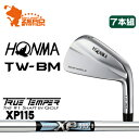 本間ゴルフ ホンマ ツアーワールド TW-BM アイアンHONMA TOUR WORLD TW-BM IRON 7本組TURE TEMPER XP115スチールシャフトメーカーカス..