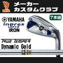 ヤマハ 2017年 インプレス UD+2 アイアンYAMAHA inpres UD+2 IRON 7本組ダイナミックゴールド Dynamic Goldスチールシャフトメーカーカスタム 日本正規品