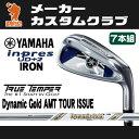 ヤマハ 2017年 インプレス UD+2 アイアンYAMAHA inpres UD+2 IRON 7本組Dynamic Gold AMT TOUR ISSUE ...