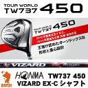 本間ゴルフ ホンマ ツアーワールド TW737 450 ドライバー VIZARD EX-C カーボンシャフト ゴルフクラブ