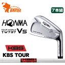 本間ゴルフ ホンマ ツアーワールド TW737Vs アイアンHONMA TOUR WORLD TW737Vs IRON 7本組KBS TOURスチールシャフトメ...
