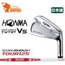 本間ゴルフ ホンマ ツアーワールド TW737Vs アイアンHONMA TOUR WORLD TW737Vs IRON 6本組NSPRO MODUS3 SYSTEM3 TOUR125モーダス3 ツア..