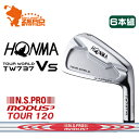 本間ゴルフ ホンマ ツアーワールド TW737Vs アイアンHONMA TOUR WORLD TW737Vs IRON 6本組NSPRO MODUS3 TOUR120モーダス3 ツアー120スチールシャフトメーカーカスタム 日本正規品