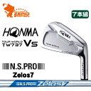 本間ゴルフ ホンマ ツアーワールド TW737Vs アイアンHONMA TOUR WORLD TW737Vs IRON 7本組NSPRO ゼロス Zelos7ス...