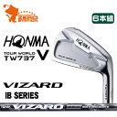 本間ゴルフ ホンマ ツアーワールド TW737V アイアンHONMA TOUR WORLD TW737V IRON 6本組ヴィザード VIZARD IB カーボンシャフトメーカーカスタム 日本正規品