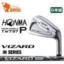 本間ゴルフ ホンマ ツアーワールド TW737P アイアンHONMA TOUR WORLD TW737P IRON 9本組ヴィザード VIZARD IN カーボ...