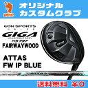 イオンスポーツ GIGA HS797 フェアウェイウッドEONSPORTS GIGA HS797 FAIRWAYWOODATTAS FW IP BLUE カーボンシャフトオリジナルカスタム