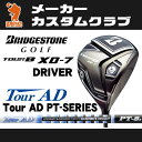 ブリヂストン TOUR B XD-7 ドライバーBRIDGESTONE TOUR B XD-7 DRIVERツアーAD PT シリーズ TourAD PT-SERIESカーボンシャフトメーカーカスタム 日本正規品