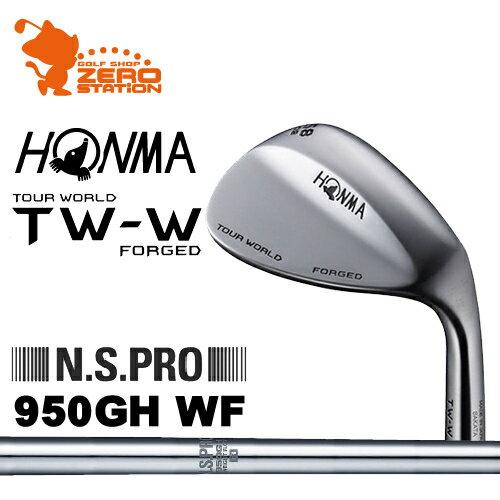 本間ゴルフ 2017年 ツアーワールド TW-W ウェッジHONMA TOUR WORLD TW-W WEDGENSPRO 950GH WF スチールシャフトメーカーカスタム 日本正規品 【特注カスタム 送料無料 新品 2017年モデル】他シャフトは商品ページより変更できます